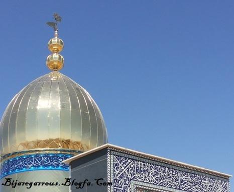 امام زاده حمزه عرب - عکس از تختی